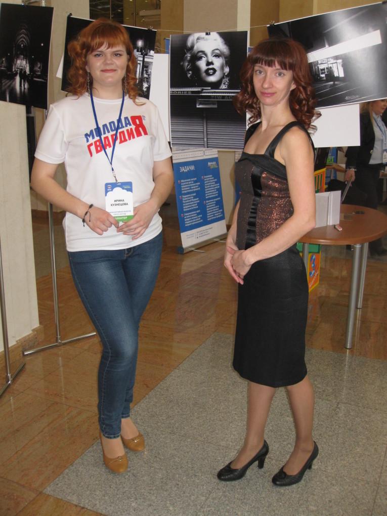 Выставка в рамках форума партийных проектов 4