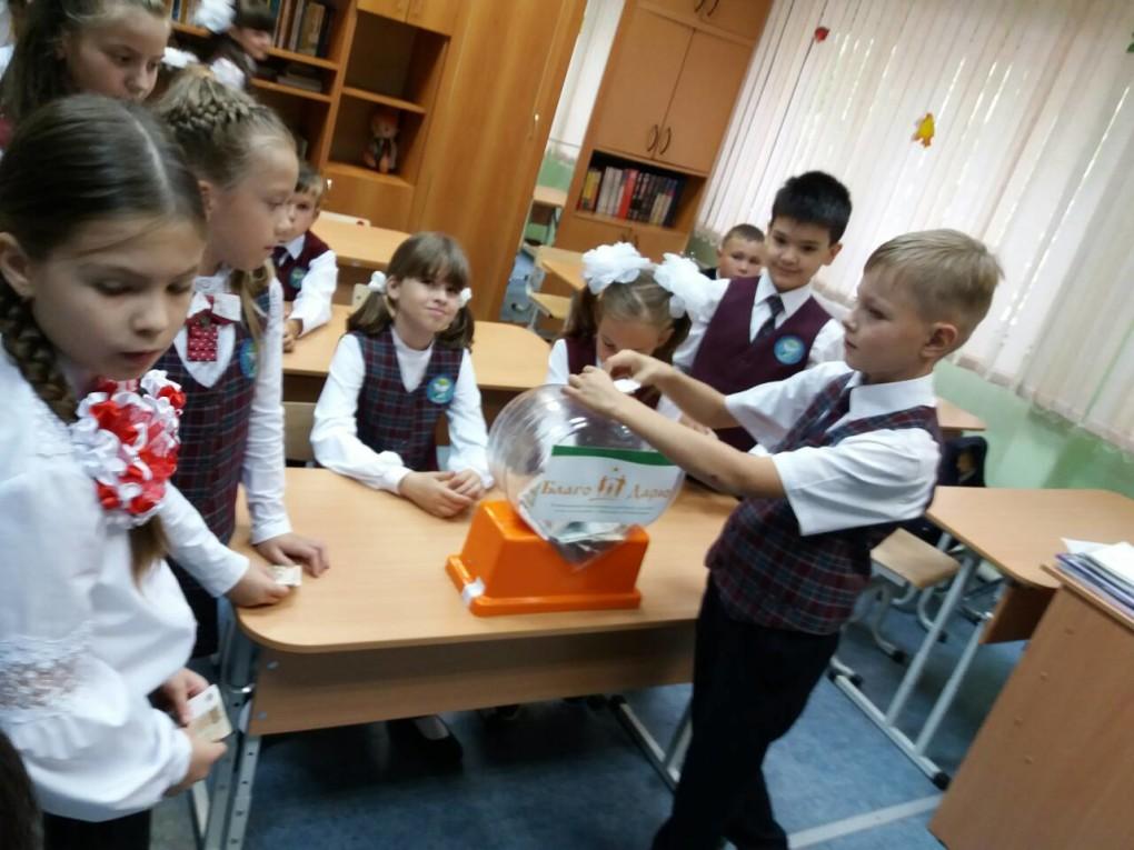 """Итоги акции """"Дети важнее цветов"""" 4"""