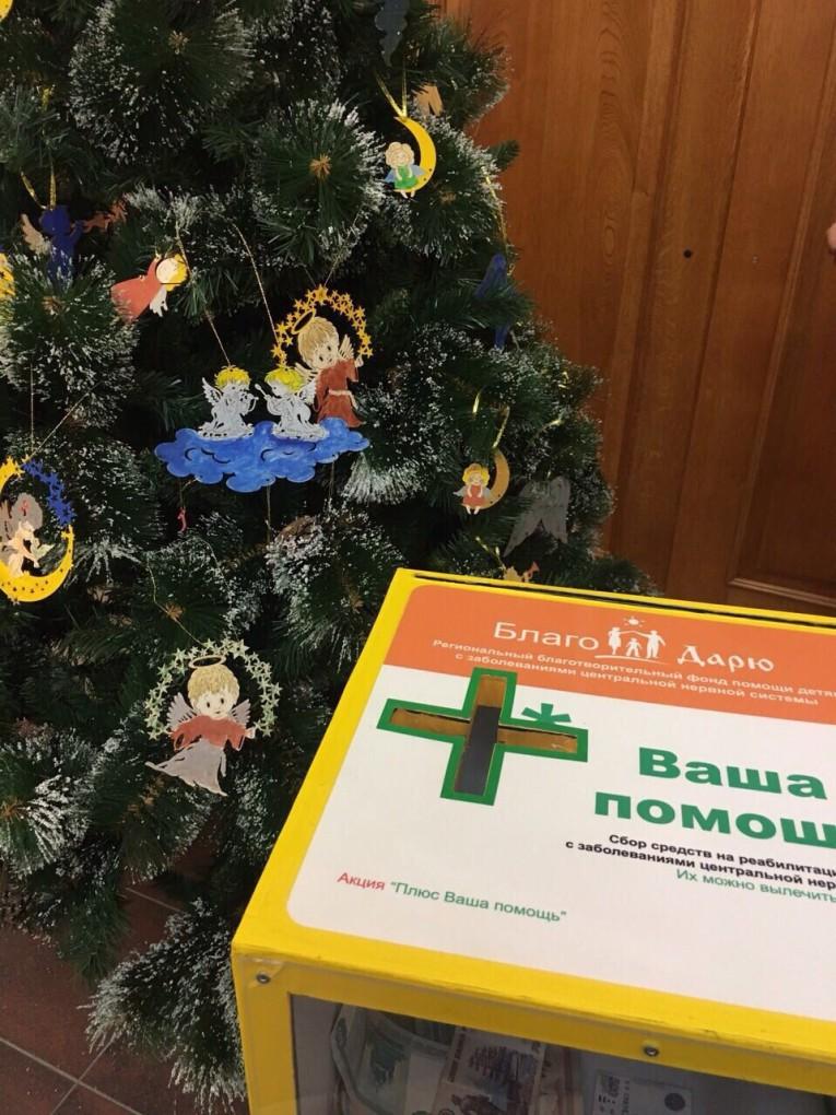 Приём заявок на участие в Рождественском Ангеле 2