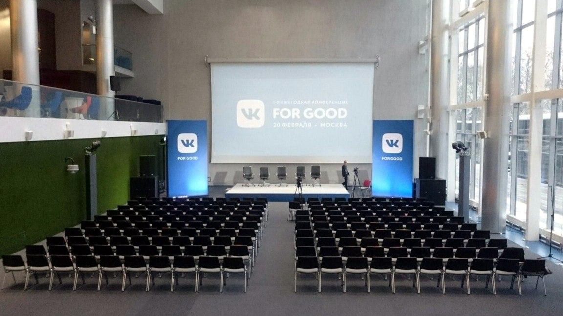 """""""Благо Дарю"""" представили на российской конференции ВКонтакте 1"""