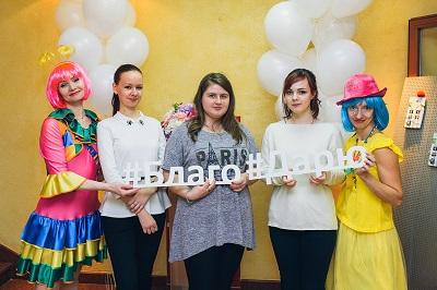 """Студенты СурГУ завершили практику в фонде """"Благо Дарю"""" 1"""