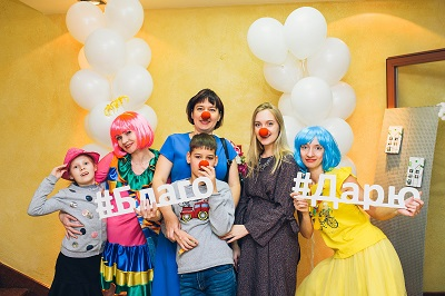 """Вся правда о сургутских """"больничных клоунах"""" 1"""