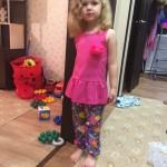 Арина Молодецкая