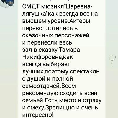 """Дети фонда """"Благо Дарю"""" посетили спектакли фестиваля """"Белое пространство"""" 2"""