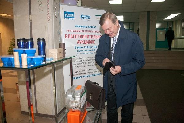 """Газпром Трансгаз Сургут собрал для """"Благо Дарю"""" более 91 000 рублей! 1"""