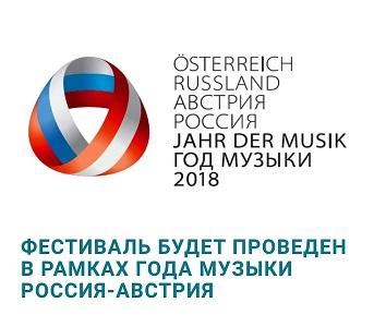 Сургутянин с тугоухостью выступит в Мариинском театре на престижном фестивале 1